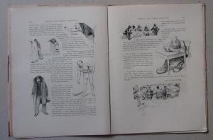 Le journal des frères Zempanno R.I. 233